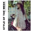 Style of the Week: Schneewittchen (Woche 32 / 2013) | Style my Fashion