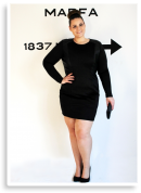 Black Party Dress - Plus Size | Style my Fashion