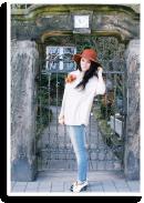 Im Herzen Freigeist | Style my Fashion